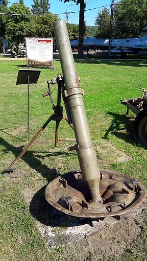 107mm M1938 mortar - 107mm mortar M1938 in White Eagle Museum