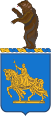 138th Infantry Regiment (former 1138th Engineer Battalion) Coat of Arms.png