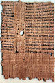150 Dialog Platon Phaidros Philebos anagoria.JPG