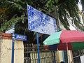 1618San Mateo Rizal Church Aranzazu Hall Landmarks 38.jpg