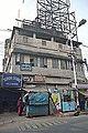16 Tollygunge Circular Road - Kolkata 2014-12-14 1381.JPG