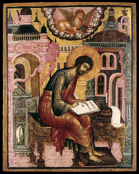 File:17th-century unknown painters - St Luke the Apostle and Evangelist - WGA23506.jpg