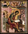 17th-century unknown painters - St Luke the Apostle and Evangelist - WGA23506.jpg