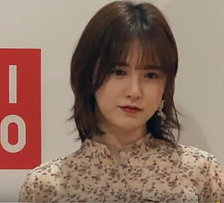 Ku Hye-sun South Korean actress