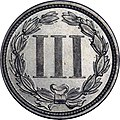 1871 Proof Three-cent nickel reverse.jpg