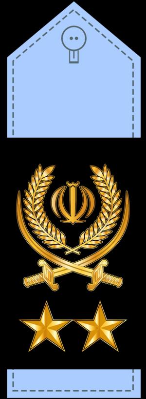 Air Force ranks and insignia of Iran - Image: 19 سرلشگر IRIAF
