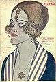 1919-10-05, La Novela Teatral, Lola Montes, Tovar.jpg