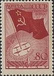 1938 CPA 586.jpg