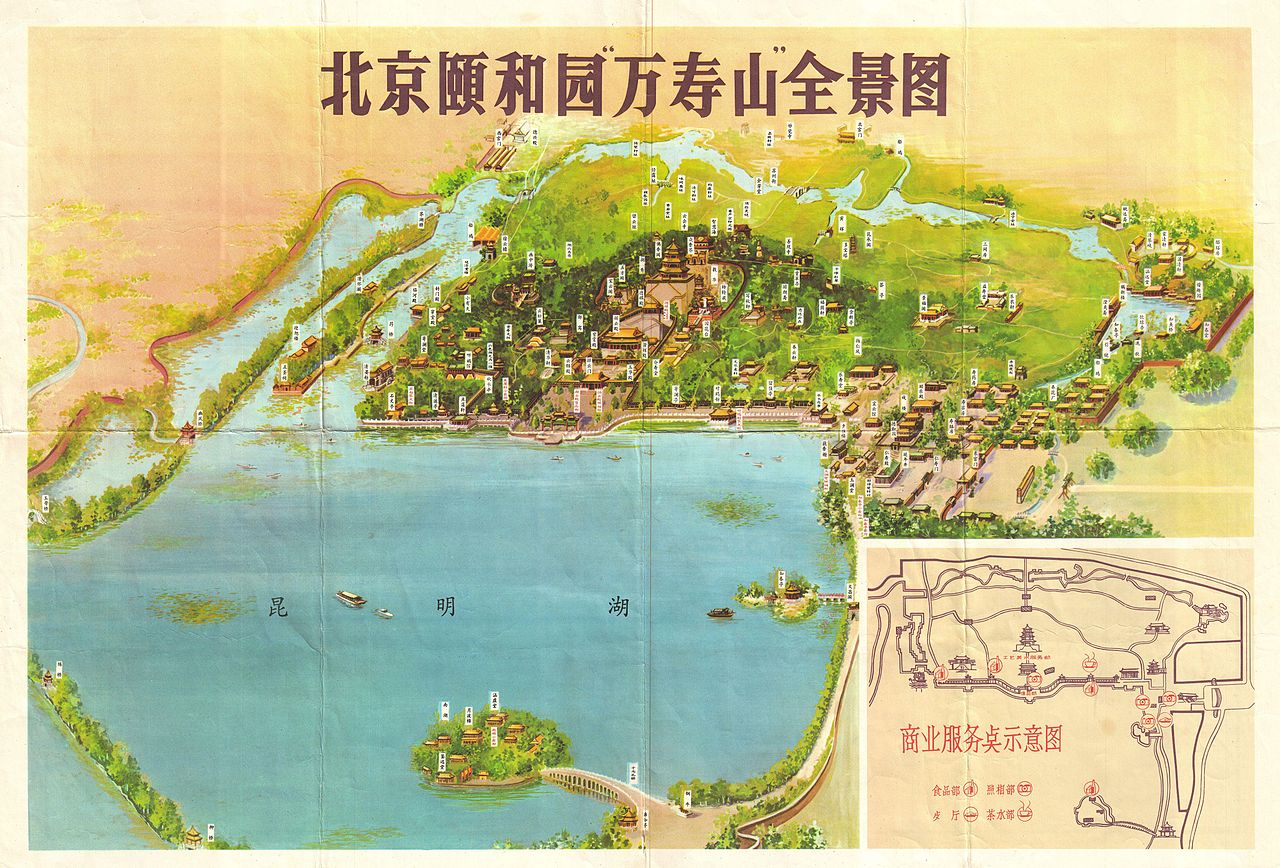 China Beijing Tour Package Malaysia