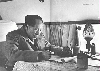 Great Chinese Famine - Mao on an airplane, 1957.