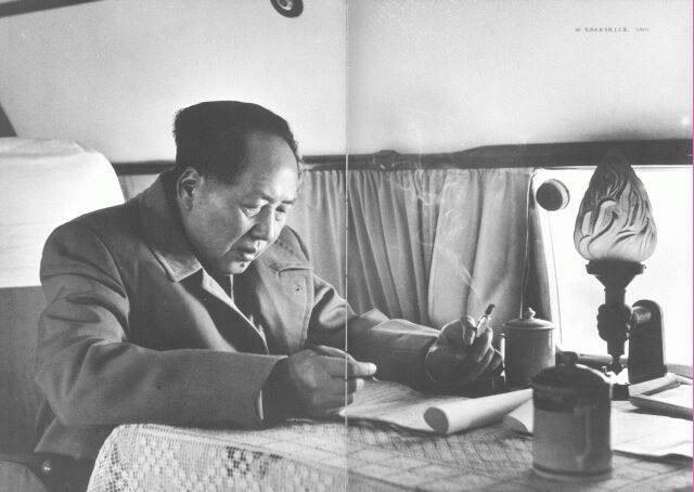 1957 Mao Zedong on airplane