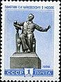 1959 CPA 2324.jpg