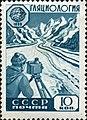 1959 CPA 2352.jpg