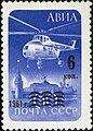 1961 CPA 2651.jpg