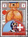 1972 stamp of Ajman Bernhard Russi.jpg