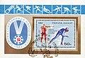 1982. V зимняя спартакиада народов СССР.jpg