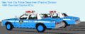 1986 Chevrolet Caprice NYPD.png
