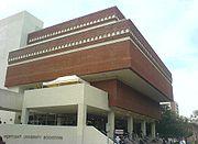 Pertusati University Bookstore
