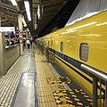 1 Chome-9 Marunouchi, Chiyoda-ku, Tōkyō-to 100-0005, Japan - panoramio (7).jpg