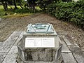 1 Chome Honchō, Sakata-shi, Yamagata-ken 998-0043, Japan - panoramio (3).jpg