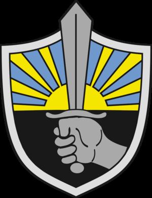 1st Infantry Brigade (Estonia) - Insignia of the 1st Infantry Brigade