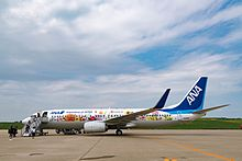 1st flight of the Tohoku Flower Jet DSC06258 (27002677435).jpg