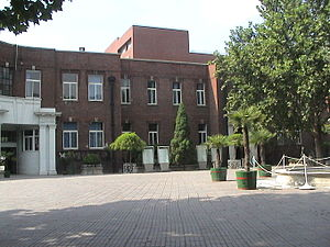 Yaohua High School - The campus