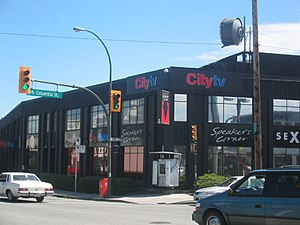 2001 Vancouver TV realignment - CKVU's studio at 180 West 2nd Avenue in Vancouver.