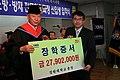 2009년 3월 20일 중앙소방학교 FEMP(소방방재전문과정입학식) 입학식15.jpg