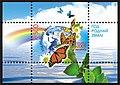 2009. Stamp of Belarus 10-2009-04-06-blok.jpg
