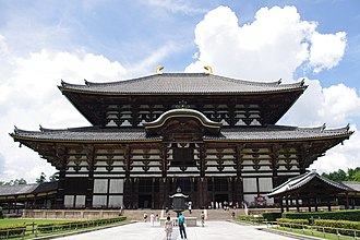 Historic Monuments of Ancient Nara - Daibutsuden (大仏殿)