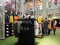 2010 World Cup gear, Niketown SF 5.JPG