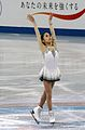 2012-12 Final Grand Prix 1d 493 Satoko Miyahara.JPG