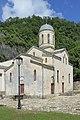 2014 Nowy Aton, Cerkiew św. Szymona Apostoła (03).jpg