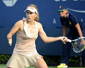 2014 US Open (Tennis) - Qualifying Rounds - Ksenia Pervak (15022042732).jpg