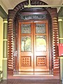 2017.07.30-Winchester Mystery House Front Door NRHP Reference No 74000559.jpg