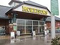 2018-04-02 Morrisons supermarket, Cromer.JPG