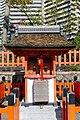 20181110 Fushimi Inari shrine 1.jpg
