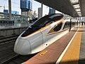 201812 CR400BF-3042 at Wuxi Station.jpg