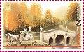 2018 Ukraine Stamp 15.jpg