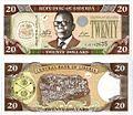 20Dollars-Liberia.jpg