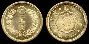 20 yen coin - 20 yen coin from year 30 (1897)