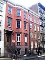 230 and 232 West 15th Street.jpg