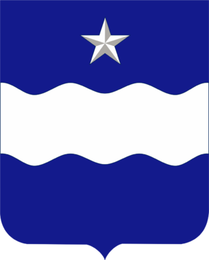 37th Infantry Regiment (United States) - Coat of arms