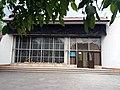 42 Музей партизанської слави.jpg