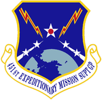 451 Expeditionary Mission Support Gp emblem.png