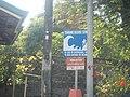 5411Santa Rita, Agoo, La Union 36.jpg