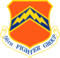 56th Fighter Group - Air Defense.png