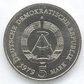 5 Mark DDR 1979 - Berlin, Hauptstadt der DDR (Brandenburger Tor) - Wertseite.JPG