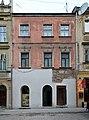 5 Stavropihiiska Street, Lviv (03).jpg